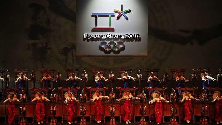 افتتاح القرية الأولمبية في أولمبياد بيونغ تشانغ رسميا