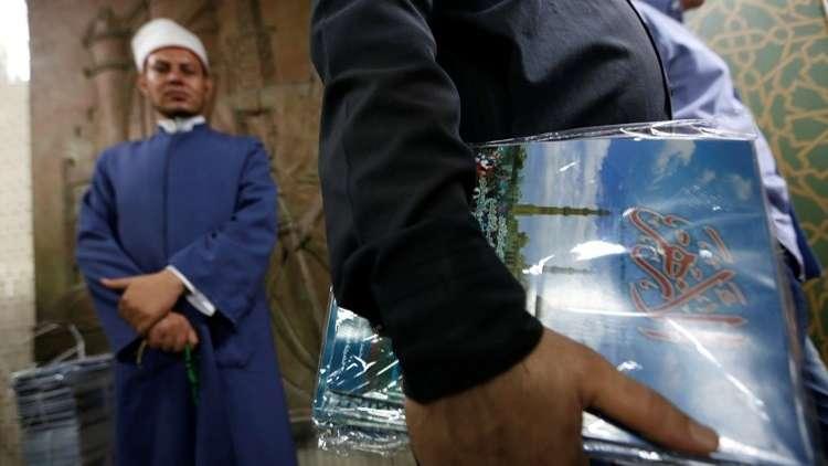 الإفتاء المصرية تدعو للمشاركة بانتخابات الرئاسة