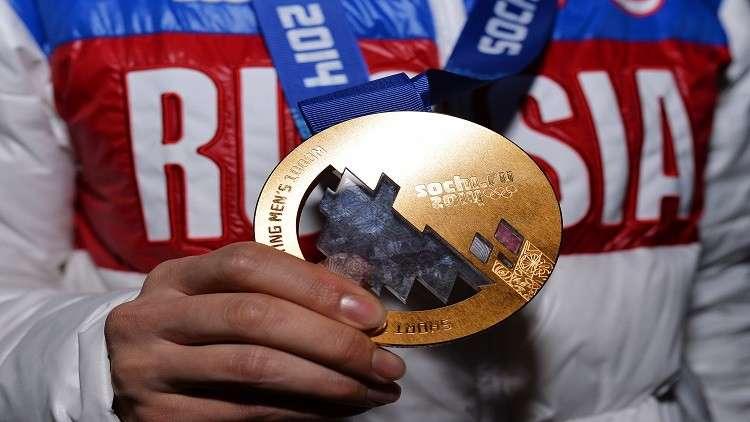 روسيا تعود لصدارة أولمبياد 2014 بعد تبرئة رياضييها