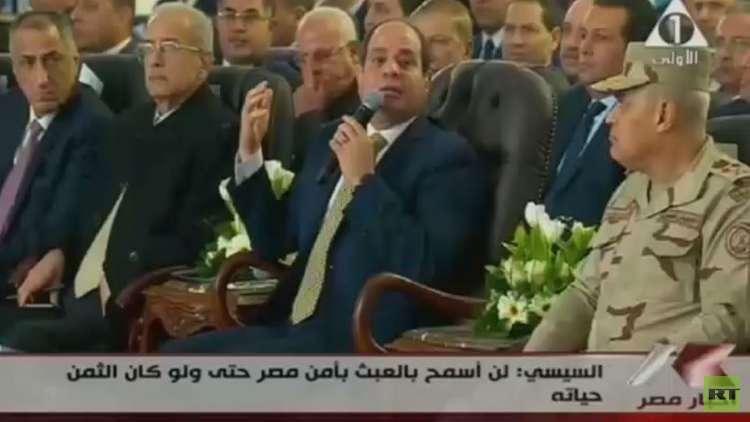 السيسي: ما حدث بمصر قبل 7 سنوات لن يتكرر