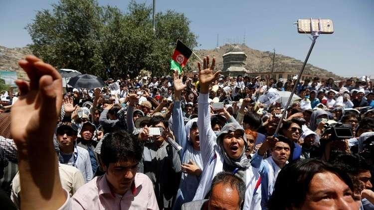أفغانستان.. احتجاجات أمام السفارة الباكستانية في كابل