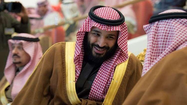 ولي عهد السعودية أمام اختبار حاسم