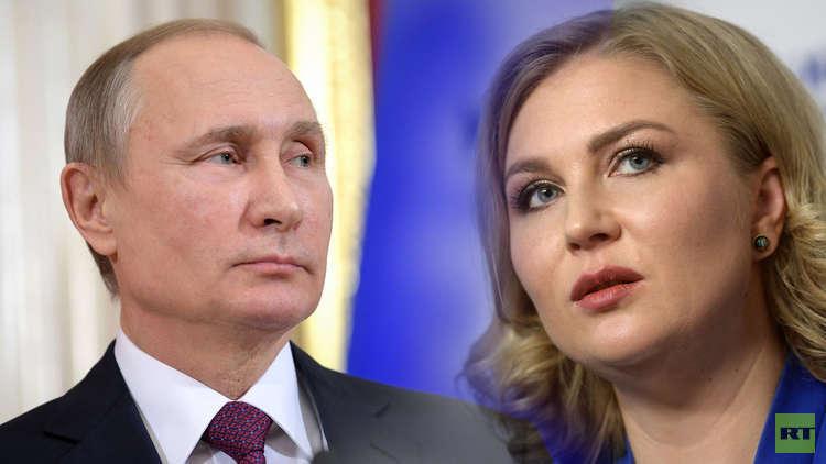 مرشحة للانتخابات الرئاسية تنسحب لصالح بوتين