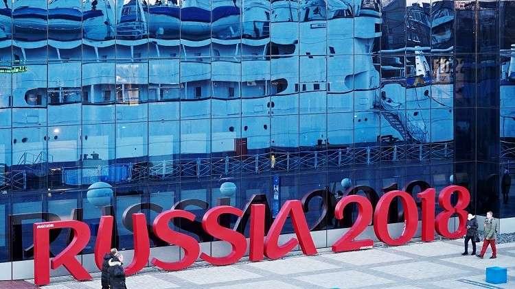 روسيا وإسرائيل تبحثان الأمن أثناء كأس العالم لكرة القدم 2018