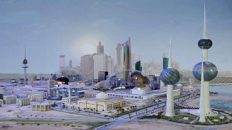 أوتاد الاستثمارات الكويتية في العالم!