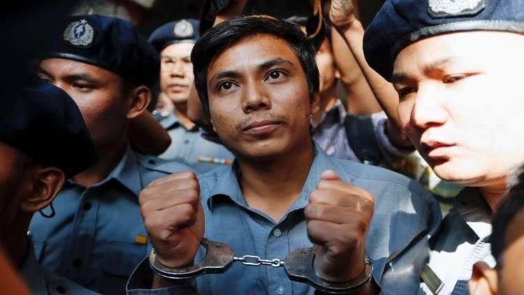 ميانمار ترفض الإفراج عن صحفيي رويترز بكفالة