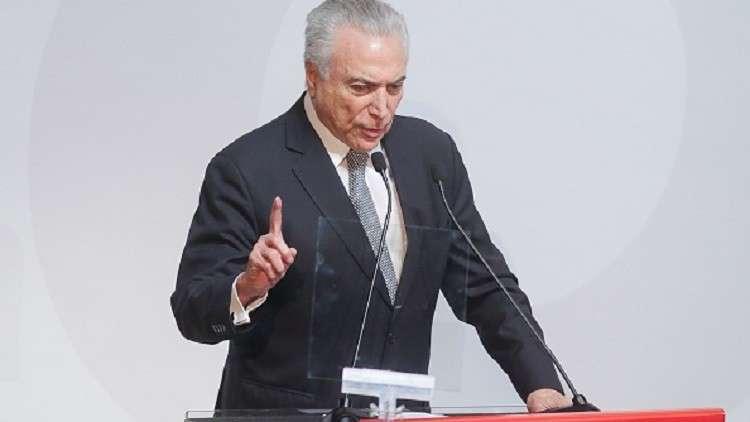 رئيس البرازيل لم يثبت أنه حيّ وفقد معاشه التقاعدي!