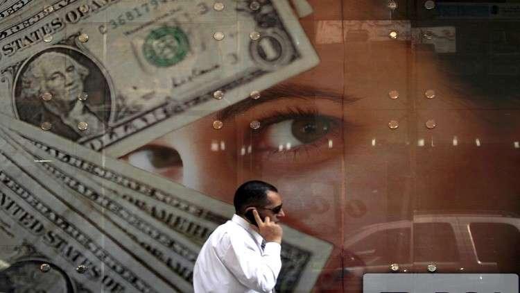 ارتفاع حجم الودائع الأجنبية بالبنك المركزي المصري