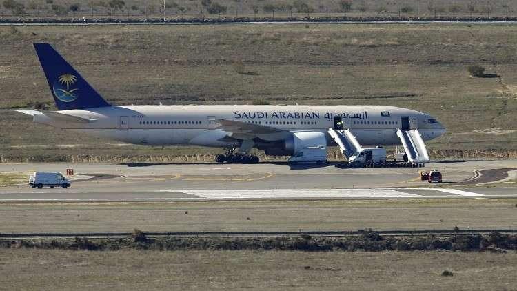 الخطوط الجوية السعودية تطلق خدمة جديدة