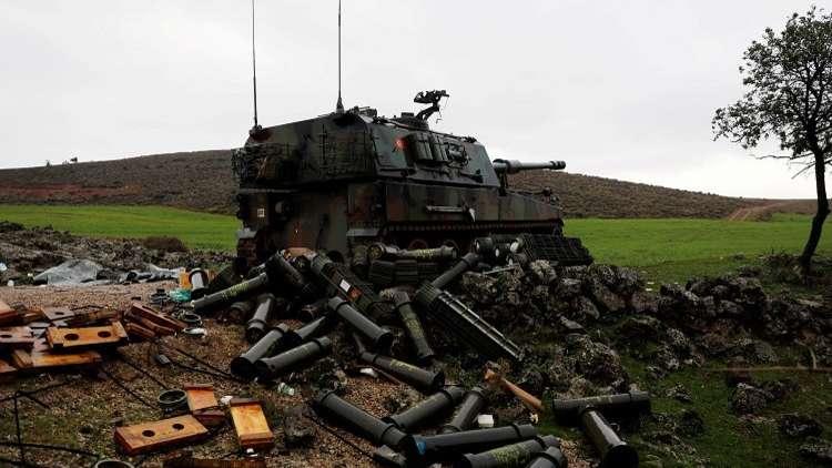 الجيش التركي يعلن ضبط صاروخ دفاع جوي في إطار