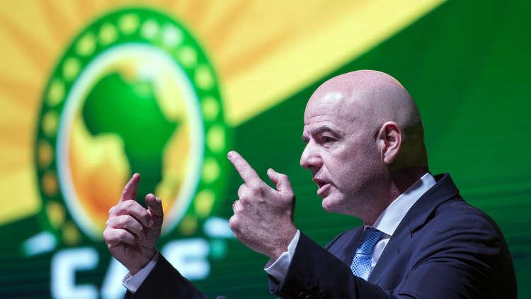 مونديال 2026..  إنفانتينو يشدد على النزاهة أمام الاتحادات الأفريقية