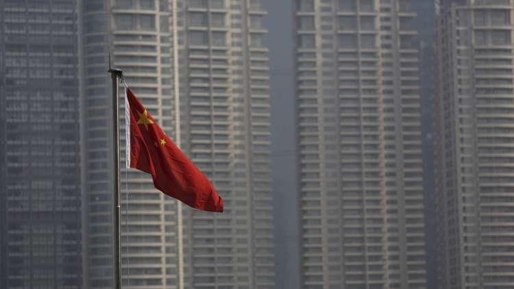 بكين تنتقد واشنطن لعدم احترامها دول أمريكا اللاتينية