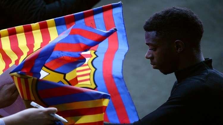 عثمان ديمبلي يخالف توقعات برشلونة