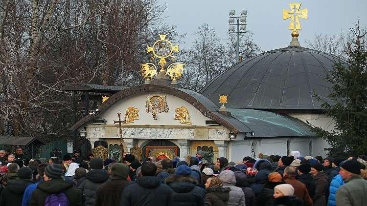 دير أرثوذكسي في كييف يطلب الحماية من الأمم المتحدة وترامب