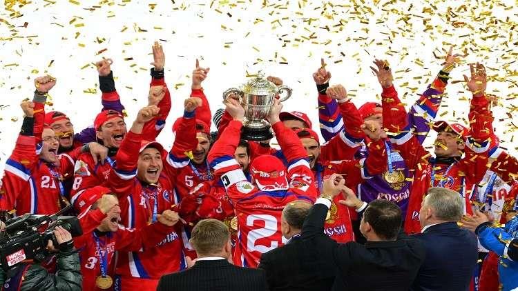 روسيا تتوّج بذهبية بطولة العالم لهوكي الكرة