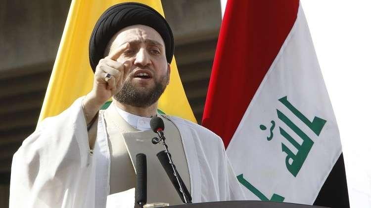 الحكيم يحث السياسيين العراقيين على تبني