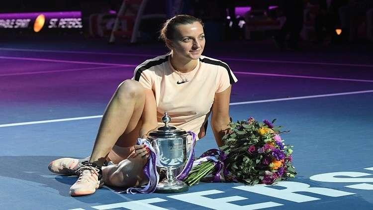 كفيتوفا تتوّج بلقب بطولة بطرسبورغ للتنس