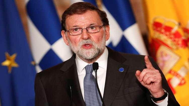 مدريد: على الكتالونيين تسمية مرشح يحترم القانون