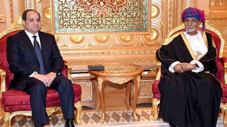 السلطان قابوس لدى استقباله السيسي: مصر دعامة لاستقرار المنطقة