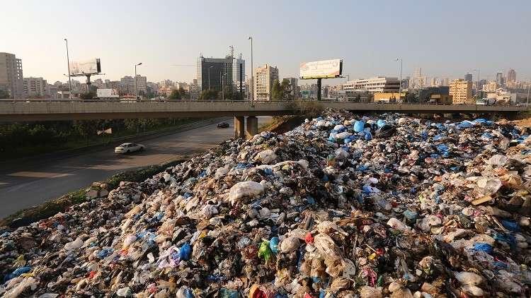 أكوام النفايات تؤرق اللبنانيين