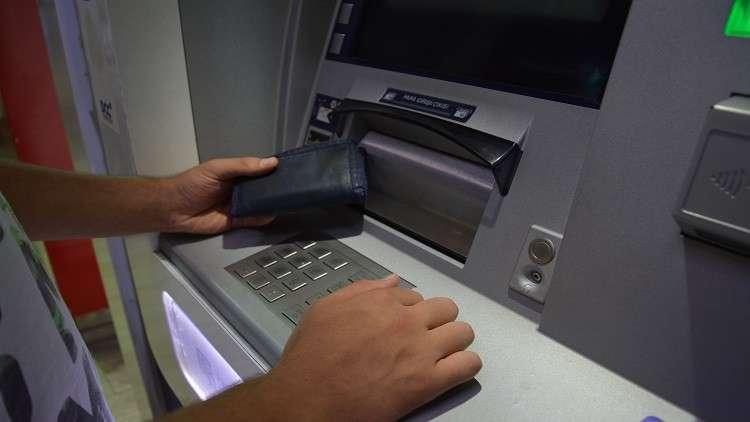خدع المصرف وسدد 900 مليون روبل
