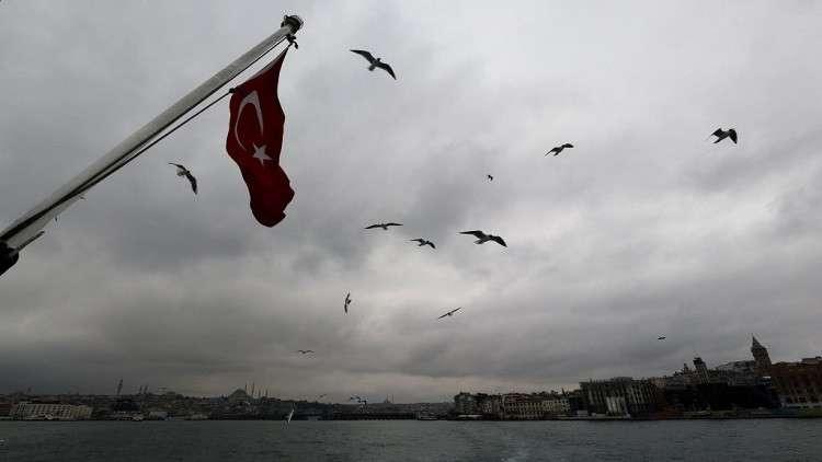 تركيا تقف على عتبة قرار عظيم