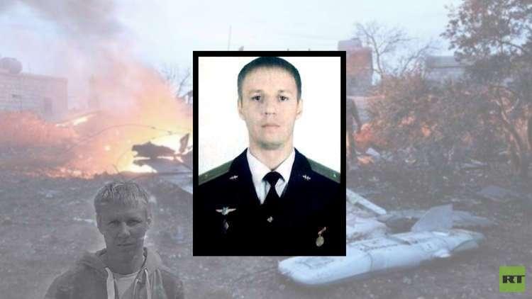 وزارة الدفاع تمنح الطيار فيليبوف لقب بطل الاتحاد الروسي