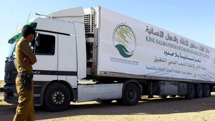 التحالف العربي يعلن عن خطة عمليات إنسانية شاملة في اليمن