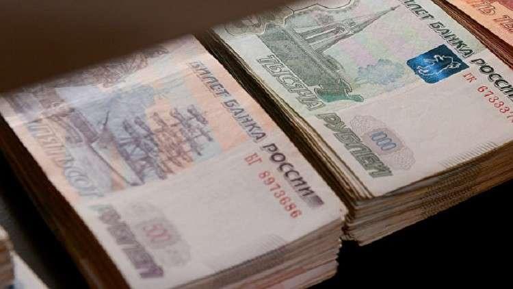 مركز أبحاث يقترح خطوات لزيادة كفاءة إدارة الممتلكات الحكومية الروسية