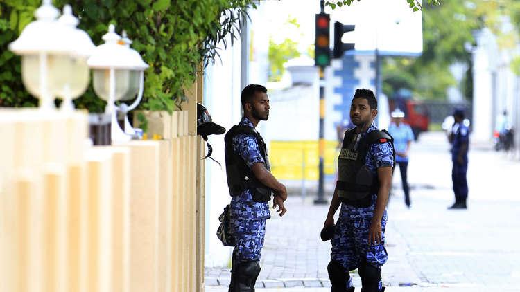 إعلان حالة الطوارئ في المالديف