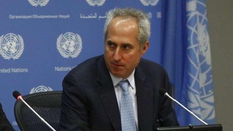الأمم المتحدة تدعو موسكو وواشنطن لمواصلة التفاوض حول خفض ترسانتهما النووية