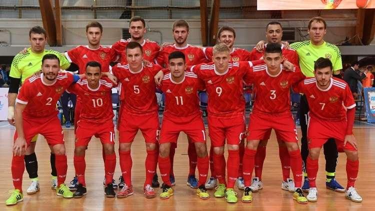 روسيا تبلغ المربع الذهبي لبطولة أوروبا لكرة القدم داخل الصالات