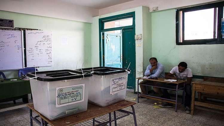 تعرف على غرامة عدم التصويت في الانتخابات المصرية