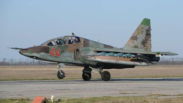 موسكو تطلب مساعدة أنقرة في استعادة حطام سو -25 من المسلحين