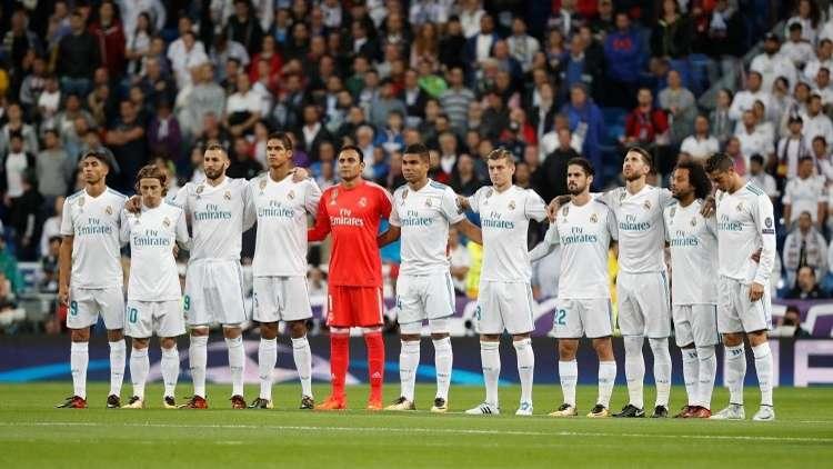 ريال مدريد يتلقى ضربة موجعة قبل مواجهة باريس سان جيرمان