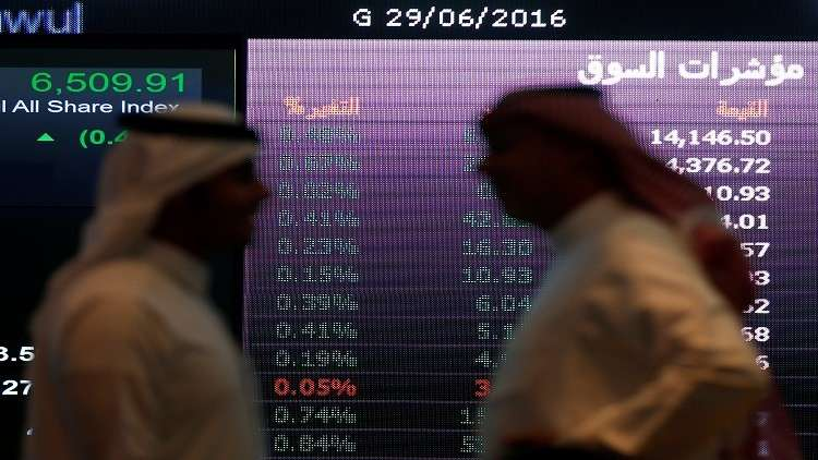 البورصات العربية تتراجع تحت ضغط خسائر الأسواق العالمية