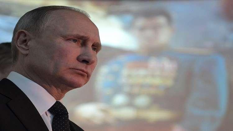 لجنة الانتخابات الروسية تكشف عن ثروة بوتين