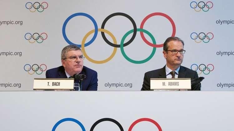 اللجنة الأولمبية الدولية تعول على قرار