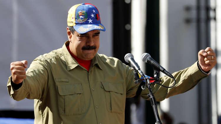 مادورو سيشارك في قمة الأمريكتين في بيرو