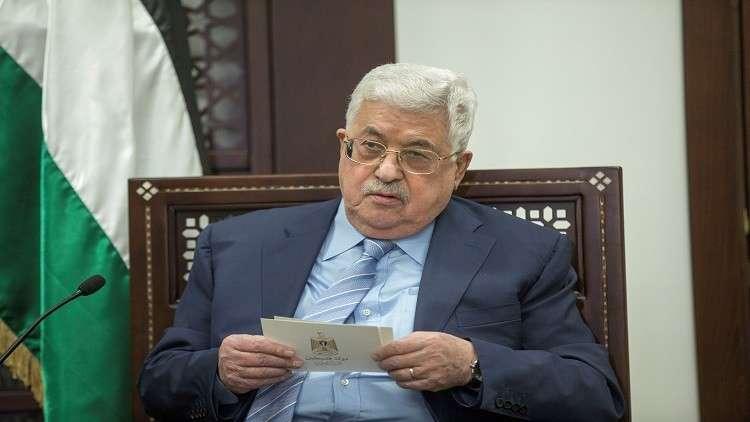 عباس : احتفالية