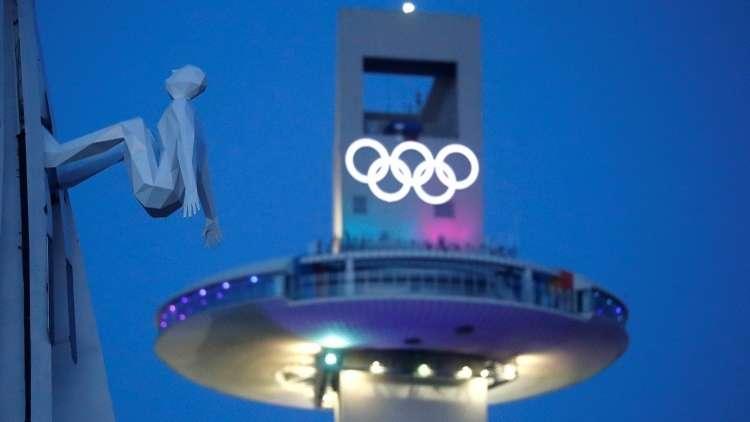 موجة صقيع أثناء حفل افتتاح أولمبياد 2018!