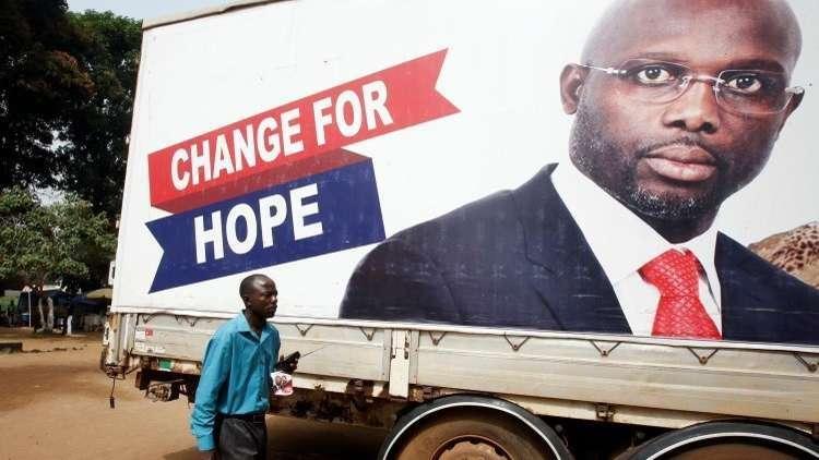 بعد جورج وياه.. لاعب افريقي آخر يريد أن يصبح رئيسا