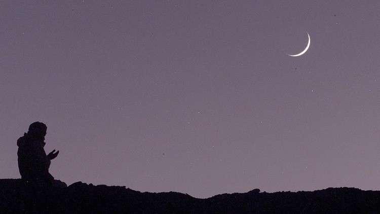 البحوث الفلكية تعلن موعد اليوم الأول من شهر رمضان هذا العام