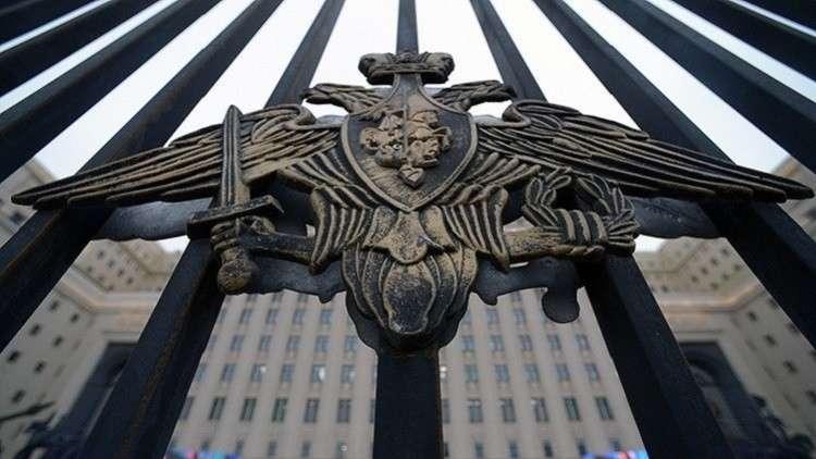 وزارة الدفاع الروسية: نعمل على تحديد قنوات إيصال مضادات الطائرات المحمولة على الكتف إلى الإرهابيين