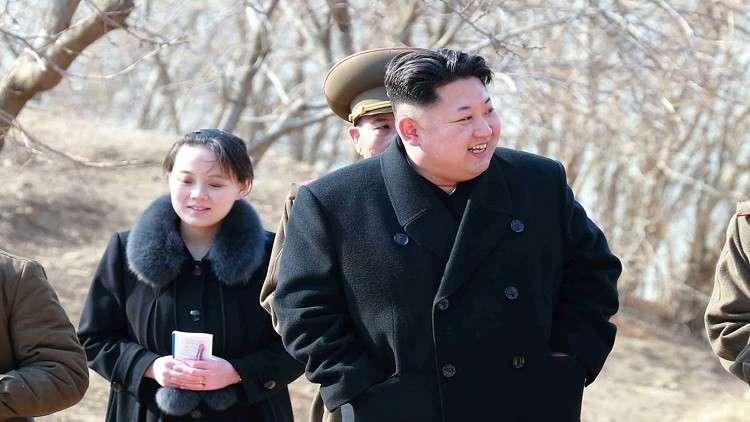 ماذا تعرف عن شقيقة زعيم كوريا الشمالية؟