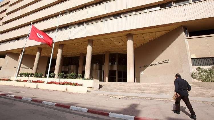 إعفاء محافظ المركزي التونسي من منصبه