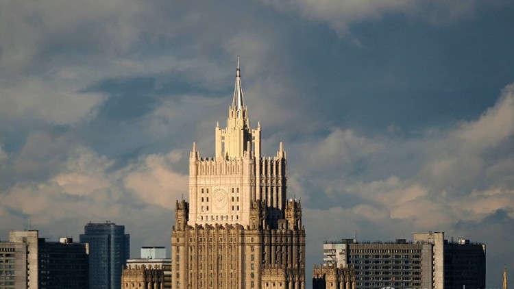 موسكو تأسف لازدواجية واشنطن في مكافحة الإرهاب