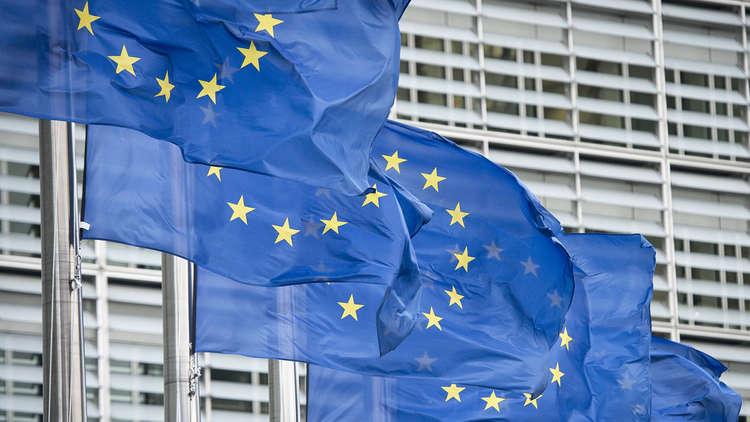 الاتحاد الأوروبي يتوسع في البلقان.. فمن أصحاب الحظ؟