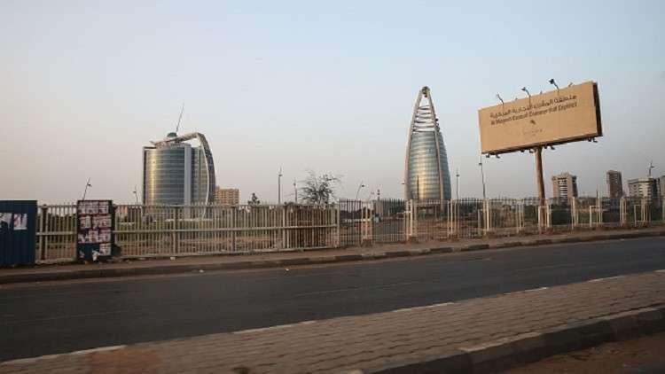 السودان يتصدى لـ