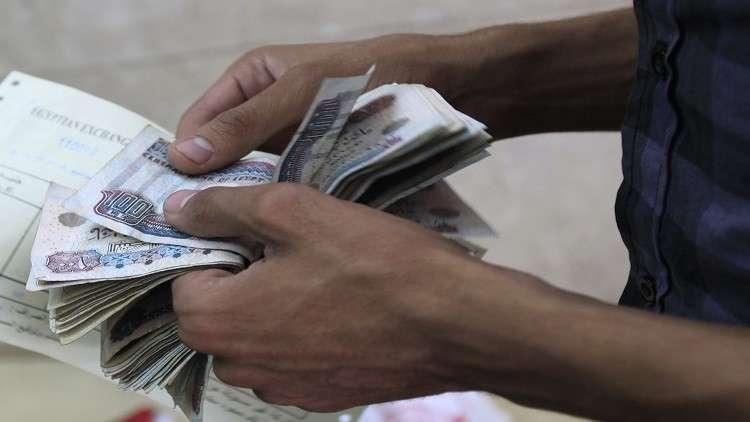 التضخم في مصر عند أدنى مستوى منذ تعويم الجنيه